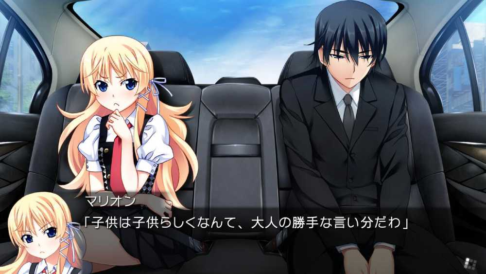 Screenshot de The Grisaia Trilogy