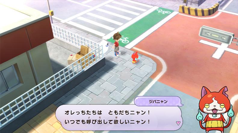 Screenshot de Yo-kai Watch 1 for Nintendo Switch