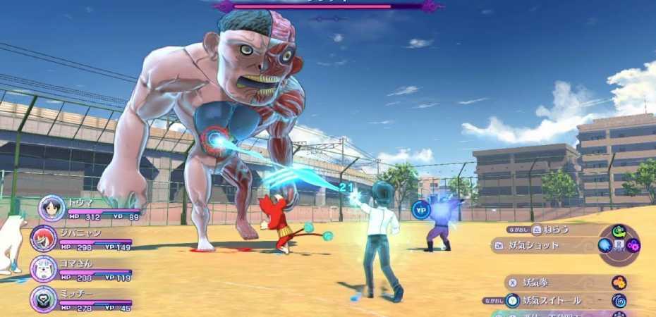 Screenshot de Yo-kai Watch 4