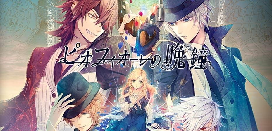 Visual novel <i data-eio=