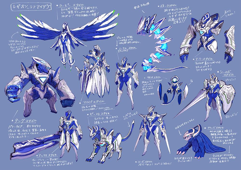 """Arte conceitual de """"Legions"""" não humanoides de Astral Chain"""