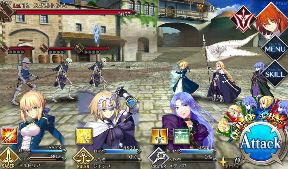 Captura de tela de Fate/Grand Order