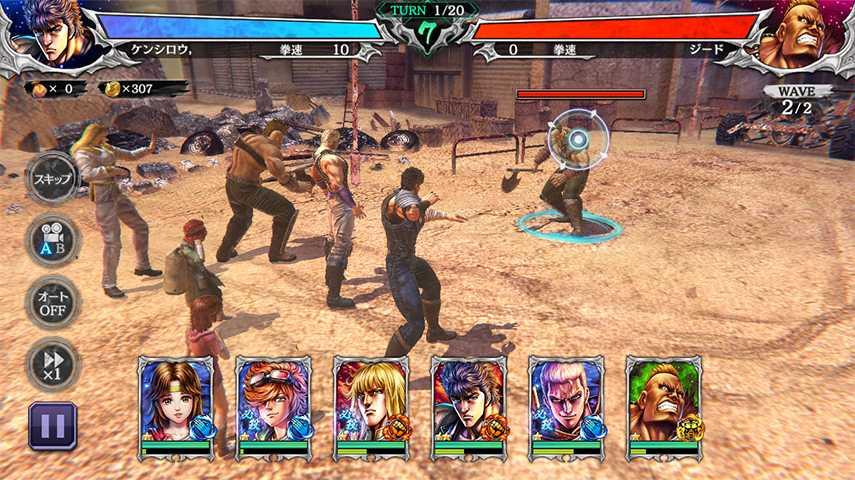 Screenshot de Fist of the North Star: Legends ReVive