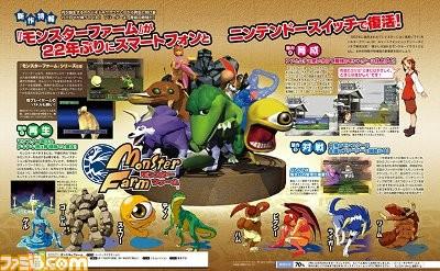 Scan da revista Famitsu tratando sobre o relançamento de Monster Rancher