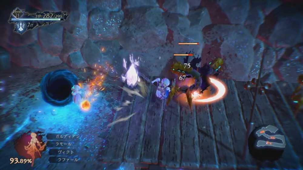 Screenshot de Oninaki