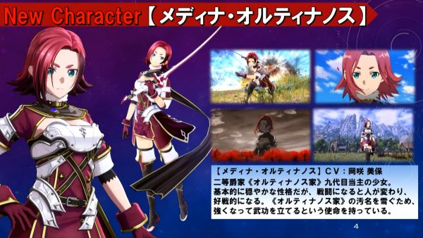 Imagem de Sword Art Online: Alicization Lycoris