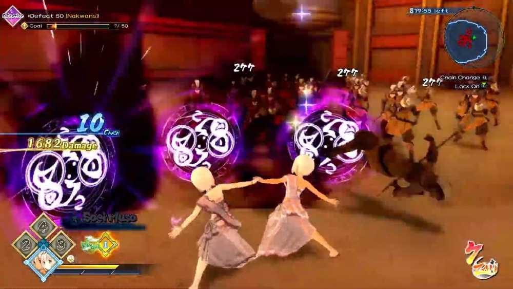 Screenshot de Utawarerumono Zan