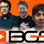 Fotos de personalidades japonesas e logotipo da Brasil Game Show