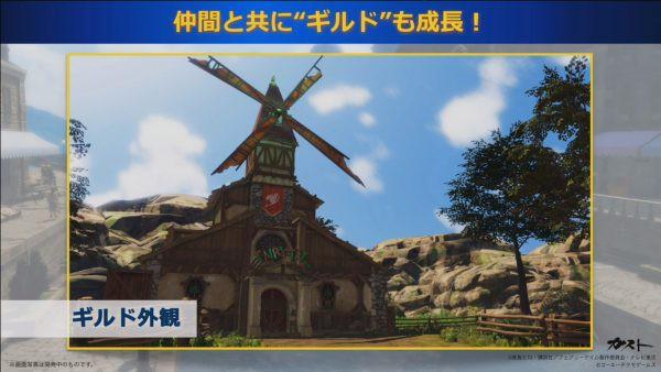 Slide de apresentação de Fairy Tail na Tokyo Game Show 2019