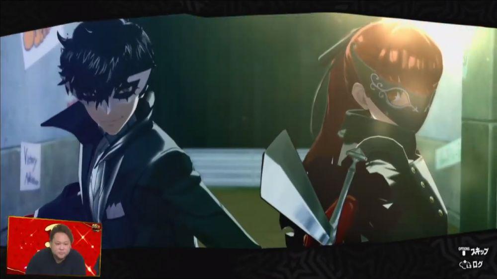 Captura de tela de transmissão ao vivo de Persona 5 Royal