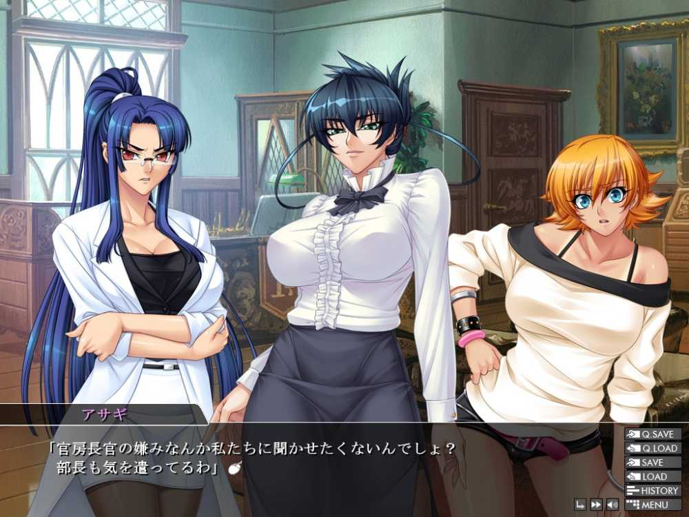 Screenshot de Taimanin Asagi