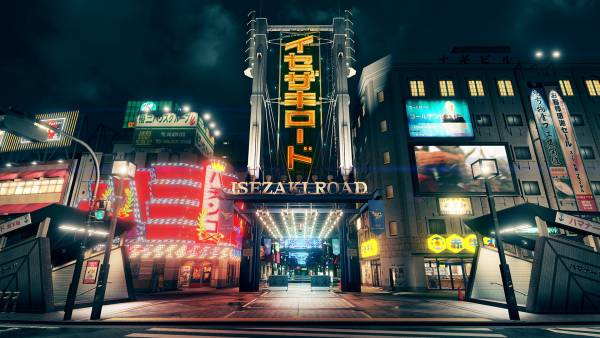 Screenshot de Yakuza: Like a Dragon