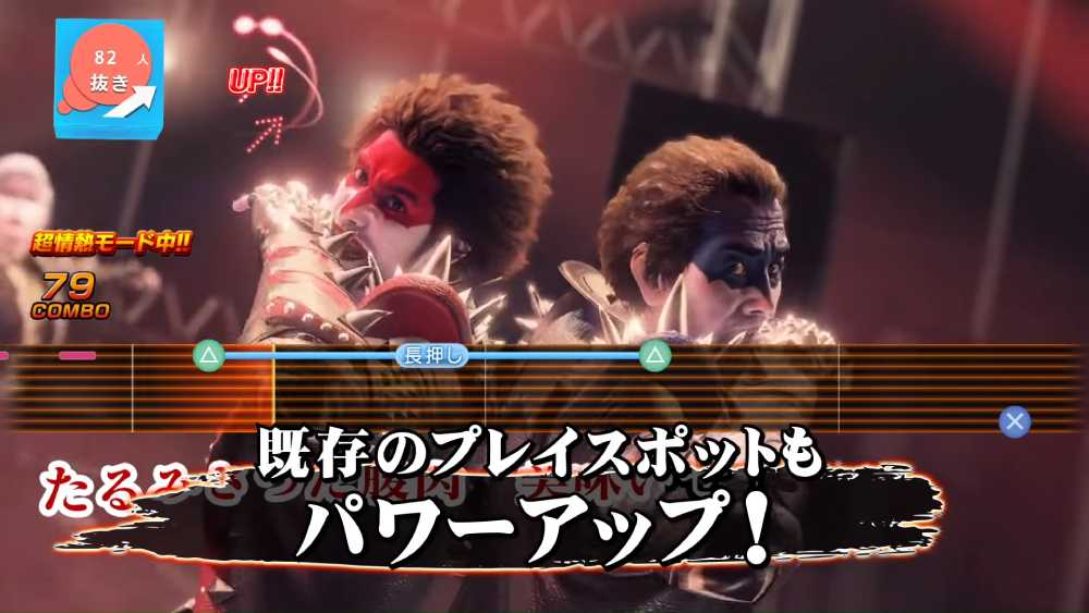 Captura de tela do trailer de Yakuza: Like a Dragon liberado na Tokyo Game Show 2019
