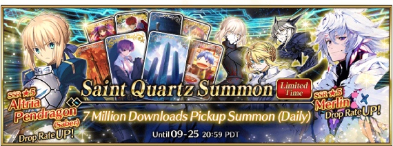 fate-grand-order-banner2