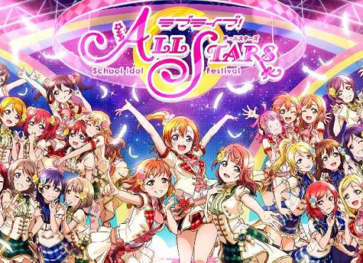 love-live-all-stars-cover