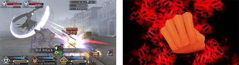 Imagem de Fate/Grand Order