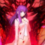 Arte de Fate/Stay Night: Heaven's Feel II - Lost Butterfly
