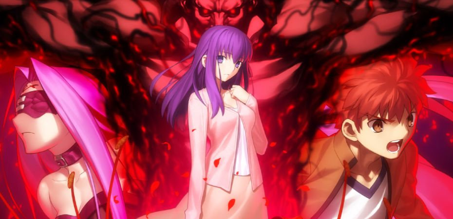 Arte de Fate/Stay Night: Heaven's Feel II - Lost Butterfly