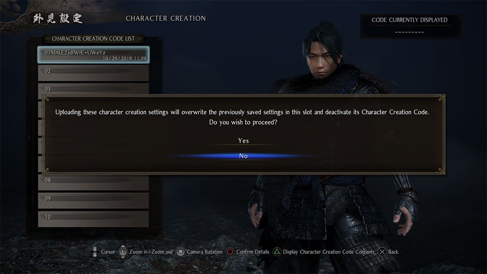 Screenshot de Nioh 2