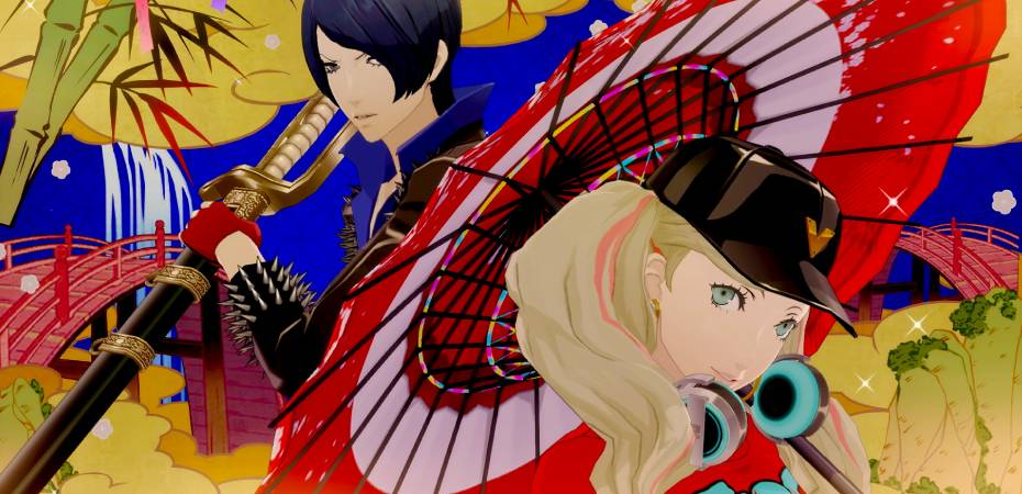 Screenshot de Persona 5 Royal
