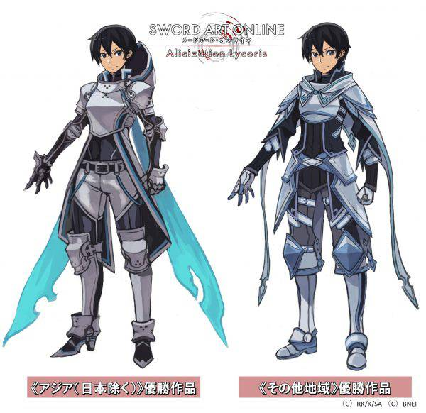 Arte de Sword Art Online: Alicization Lycoris