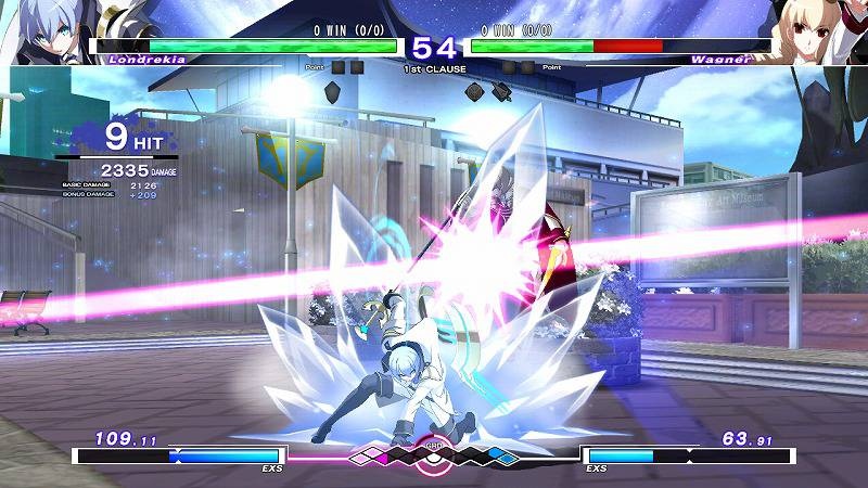 Screenshot de Under Night In-Birth Exe:Late[cl-r]