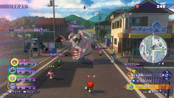 Screenshot de Yo-kai Watch 4++