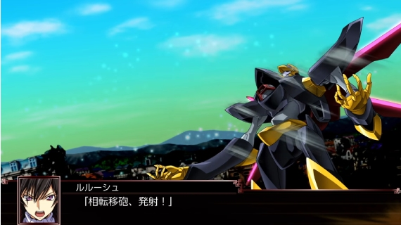 super-robot-wars-x-lelouch