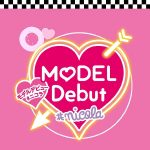 model-debut-nicola-cover