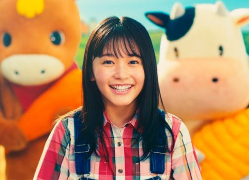 Rinka Kumada em comercial de Story of Seasons: Friends of Mineral Town