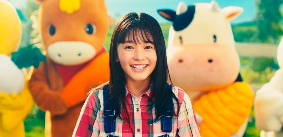Rinka Kumada em comercial de Story of Seasons: Friends of Mineral Town