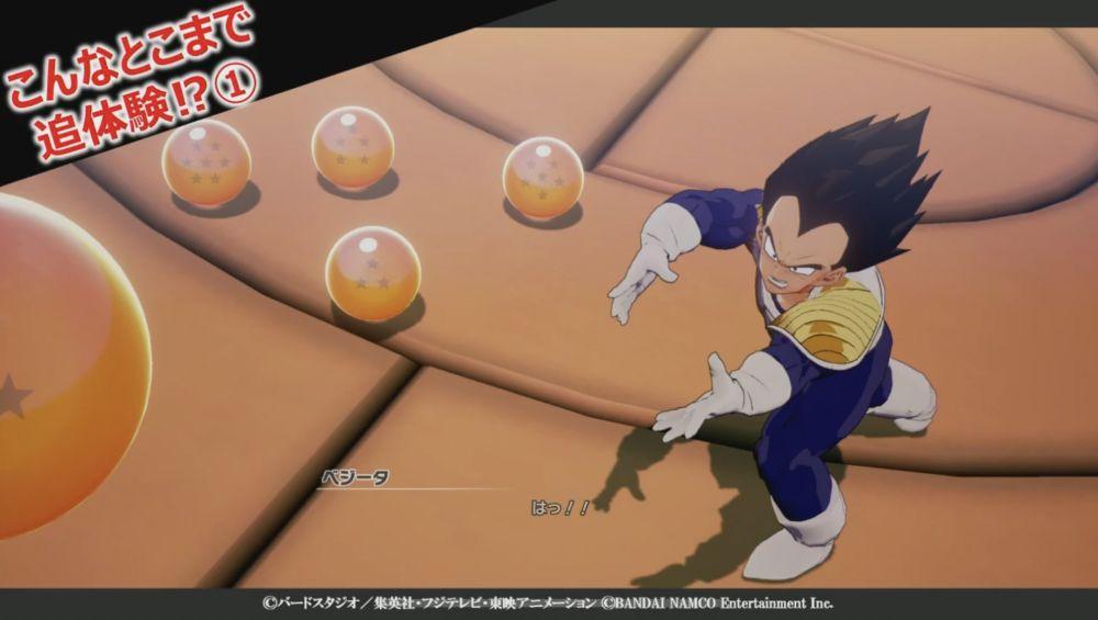 Captura de tela de Dragon Ball Z: Kakarot