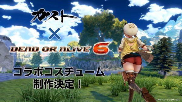 Colaboração entre o estúdio Gust e o jogo de luta Dead or Alive 6