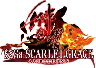 Logotipo de SaGa Scarlet Grace: Ambitions