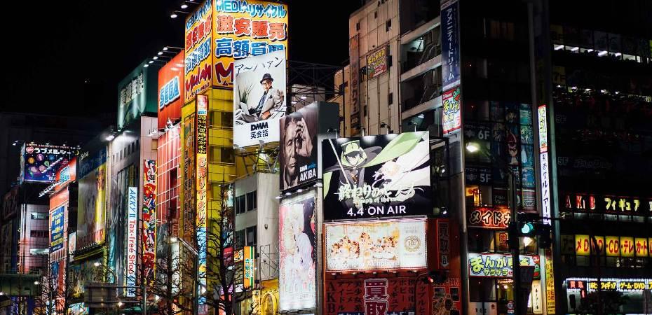 Akihabara remove anúncio de jogo erótico por causar desconforto