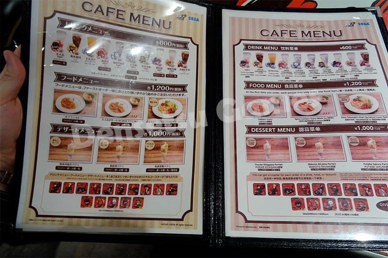 Menu do Café de Persona 5 Royal