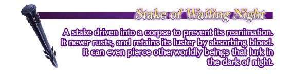 Fate/Grand-Order-stake