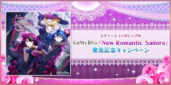 Love-Live!-New-Romantic-Sailors