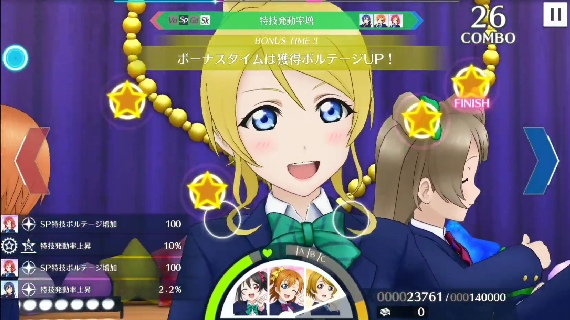 Love-Live!-All-Stars-Gameplay