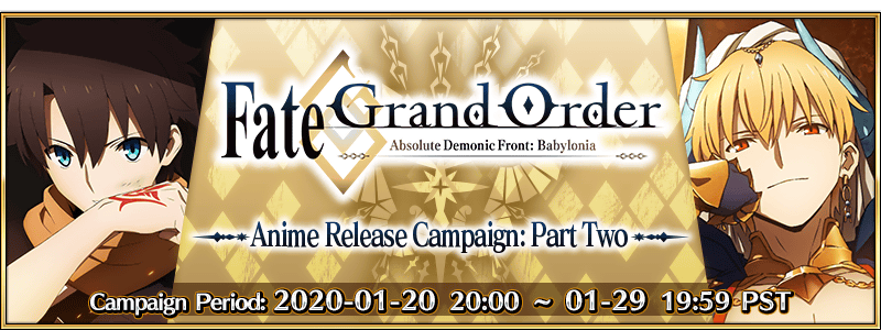 Fate/Grand Order Anime Banner