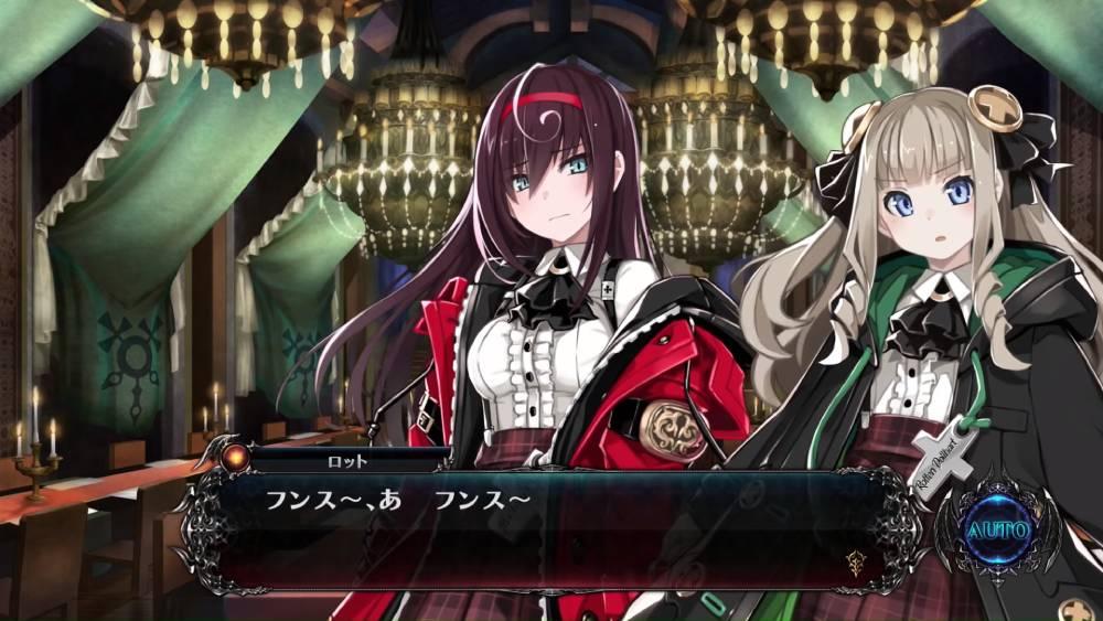 Screenshot de Death end re;Quest 2