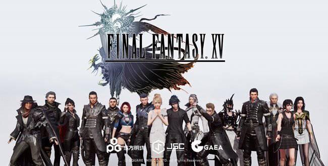 Imagem de divulgação do MMORPG de Final Fantasy XV