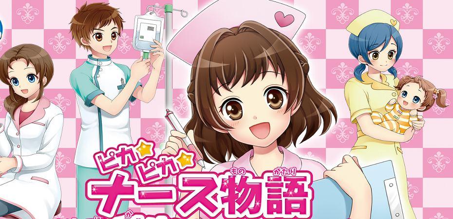 <i>Pika Pika Nurse Monogatari</i> é anunciado para Nintendo Switch no Japão