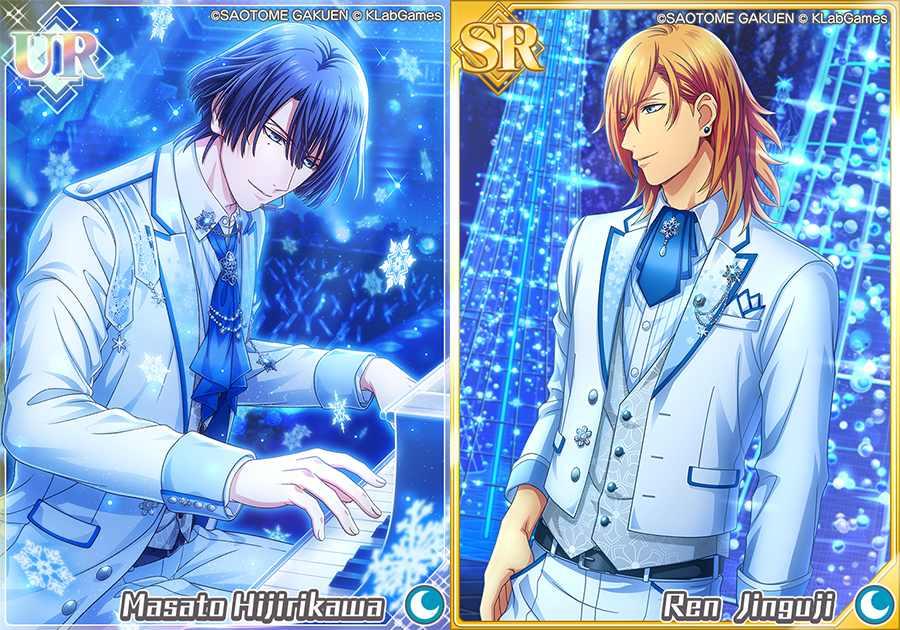 Utano Prince-Sama Shining Live Masato e Ren