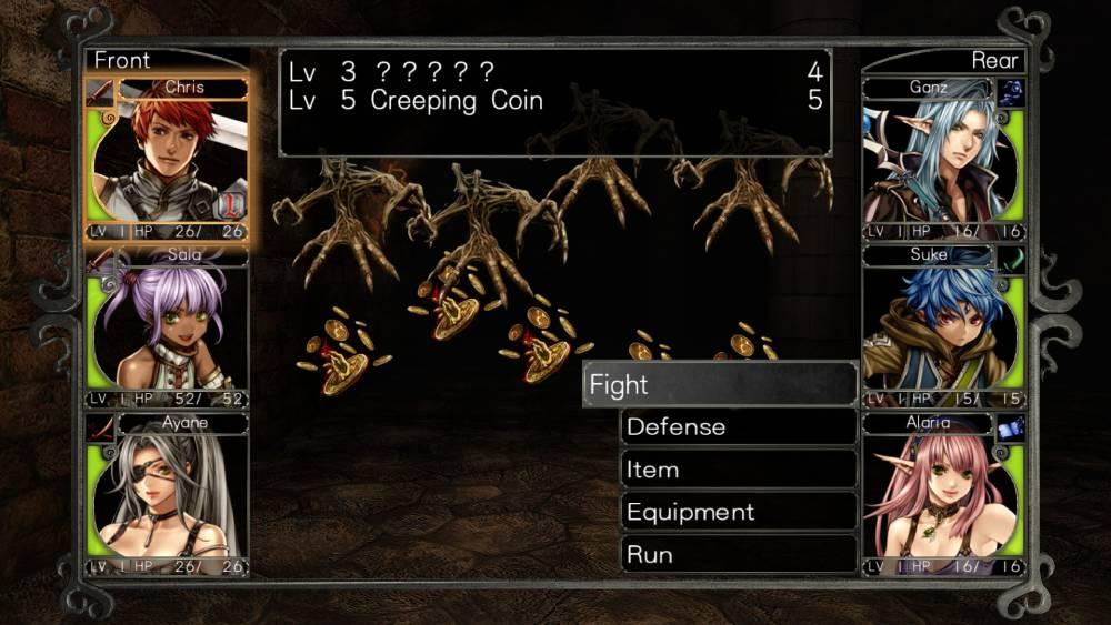 Screenshot de Wizardry: Labyrinth of Los Souls