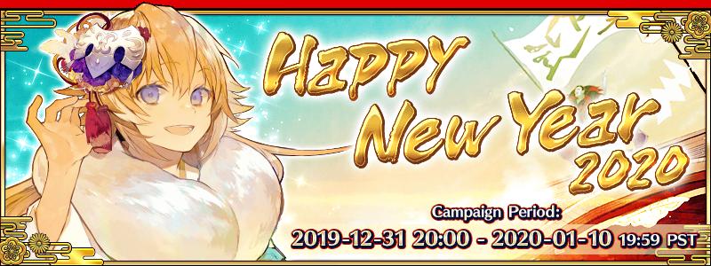 Fate/Grand Order ano novo