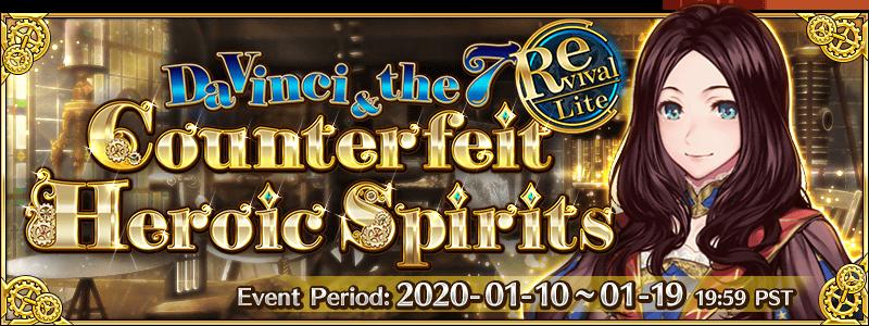 Fate/Grand Order Da Vinci Banner