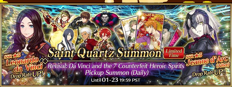 Fate/Grand Order Banner Jeanne