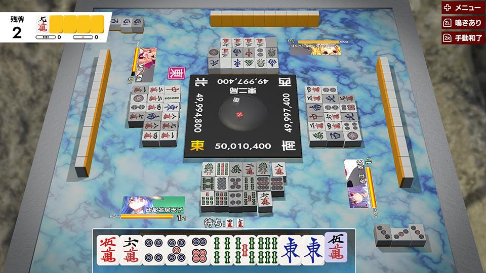 Touhou Genso Mahjong mesa