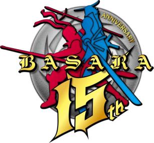 Logotipo de aniversário de Sengoku Basara